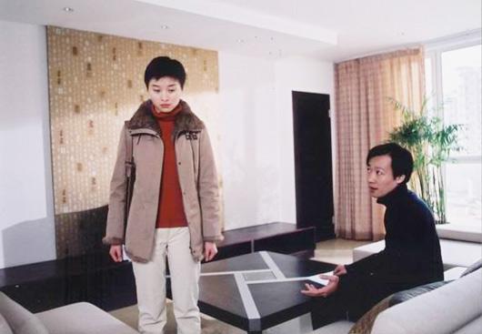 电视剧《中国式结婚》剧照-11