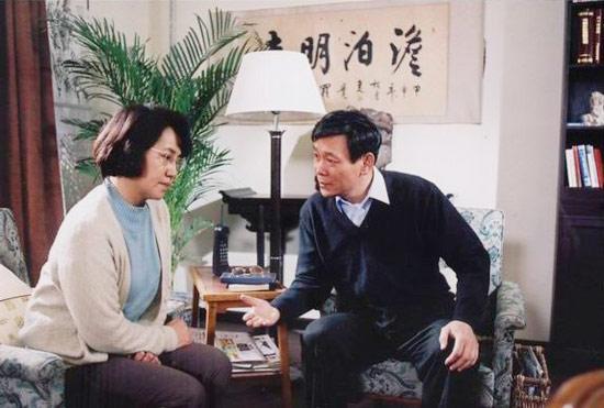 电视剧《中国式结婚》剧照-17