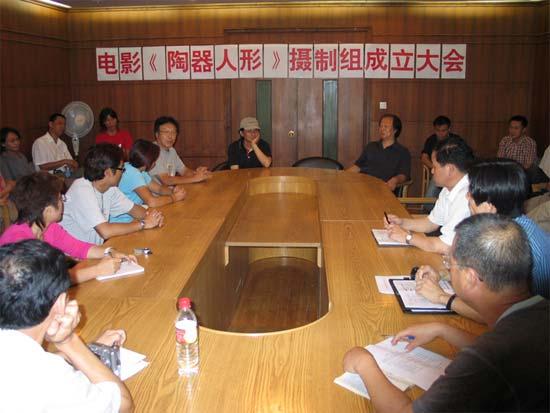 中日合拍《陶器人形》25日在沪举行新闻发布会