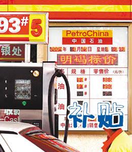 油价上涨出租车反映