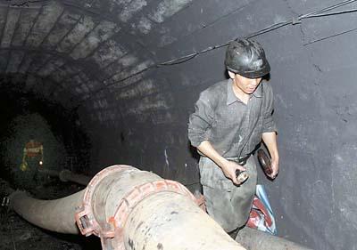 国务院事故调查组:让非法开采的矿主倾家荡产