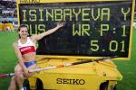 图文:撑杆跳高女皇打破世界纪录 新纪录诞生