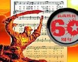 纪念抗战胜利60周年视频