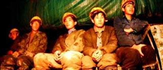"""矿工――工作在""""最底层""""的人"""