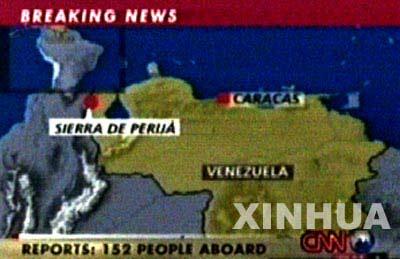一架载有152名乘客的客机在委内瑞拉坠毁(图)