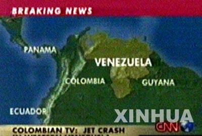 简讯:一架载有152名乘客的客机在委内瑞拉坠毁图