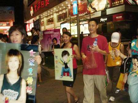 福州超女街头拉票 玉米笔迷两军大比拼(组图)