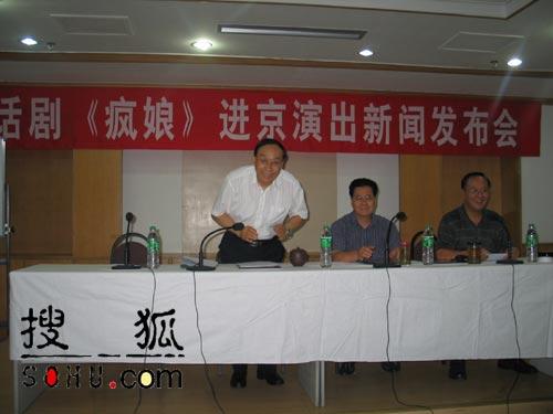 图文:大型话剧《疯娘》北京发布会-3