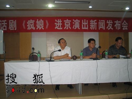 图文:大型话剧《疯娘》北京发布会-4