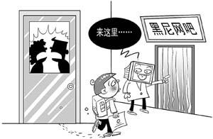 """孩子""""网瘾""""折射家教误区"""