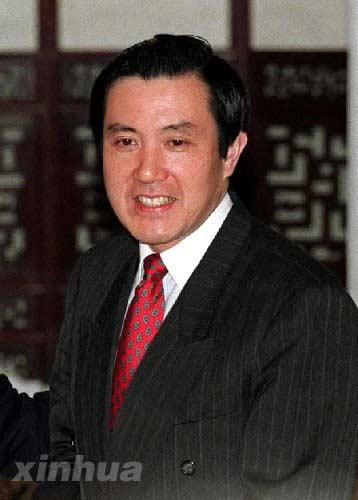 新闻人物:中国国民党新任主席马英九(图)