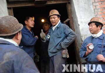 吉林舒兰发生煤矿透水事故 确认有16人被困井下