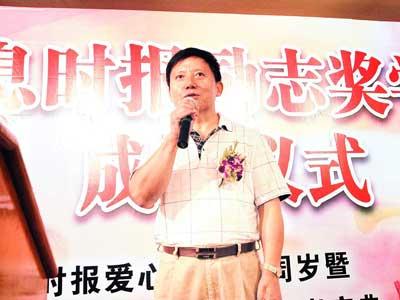 广州市政府副秘书长崔仁泉:希望更多人加入-搜