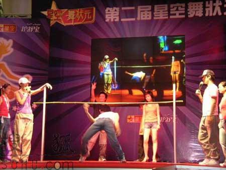 第二届星空舞状元活动在上海火爆开场(图)
