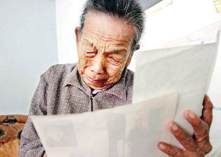 日本遗孤回国后不认中国娘(图)
