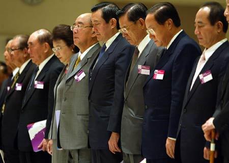 马英九挥泪致辞 国民党与台息息相关非外来政权