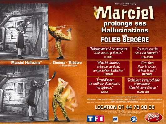 图:《马歇尔的幻觉》宣传海报―1