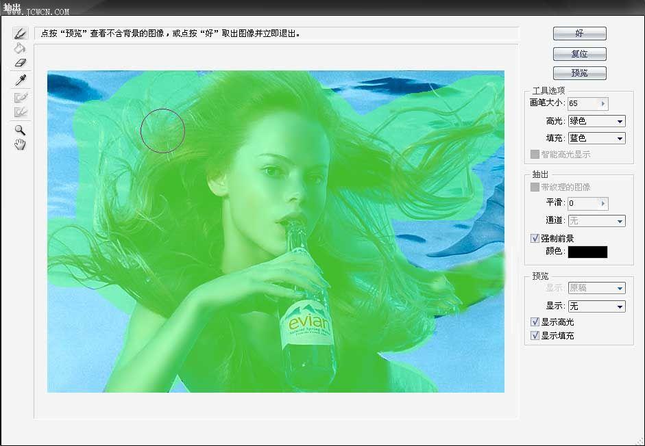 给美女换背景 Photoshop抽出滤镜抠发法