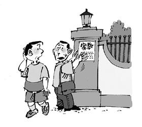 """""""高级教师""""说话低级(图)"""