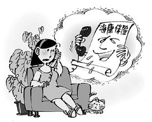 推销保险电话骚扰(图)