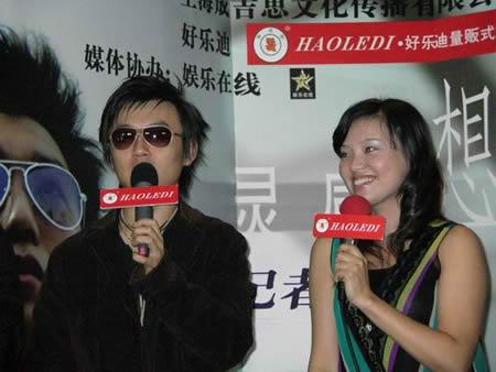 灵感乐队上海发布新专辑《想飞》(图)