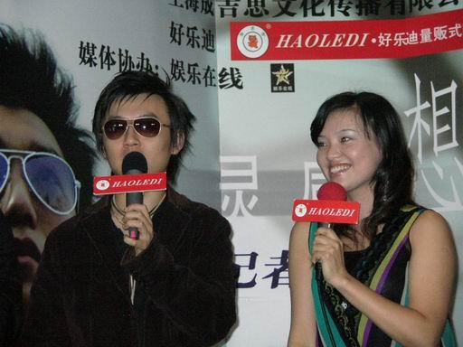 灵感乐队上海发布新专辑《想飞》