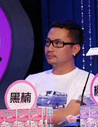 """预告:""""超女""""评委黑楠8月24日16时做客搜狐"""