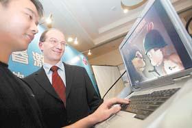 """IBM微软""""炫耀""""科技 叶天正博士展示十年成果"""