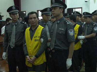 湖南郴州巨贪李树彪挪用上亿元公积金被判死刑