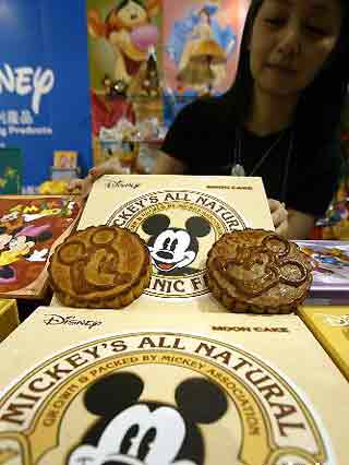 Mickey moon cake on sale