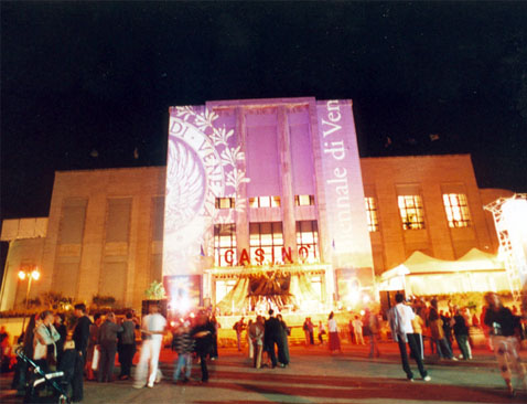 第62届威尼斯电影节放映影院(图)