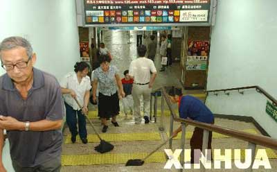 北京和平门地铁站车厢今失火 地面交通拥堵严重