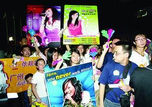 李宇春以352万票夺冠(组图)