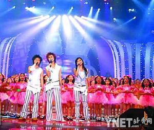 短信PK李宇春夺冠 超女十一办首场演唱会