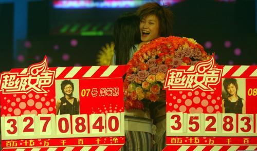 """图文:2005""""超级女声""""总决选现场―1"""