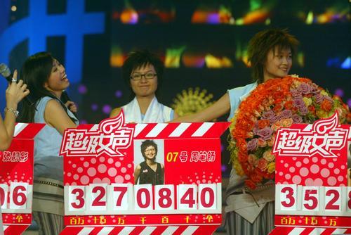 """图文:2005""""超级女声""""总决选现场―5"""