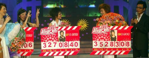 """图文:2005""""超级女声""""总决选现场―6"""