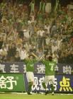 图文:北京现代1-1深圳健力宝 耶利奇击掌庆祝