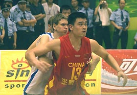 Yao Ming back to power China past Iceland