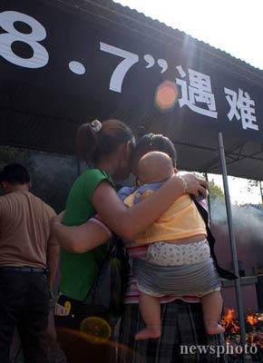 广东大兴煤矿放弃救援