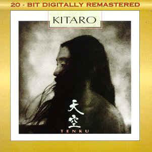 喜多郎 - 《Tenku 天空》