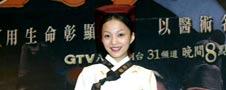 张绍涵翻唱《大长今》主题曲《娃娃》