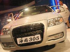 上海华普海尚305