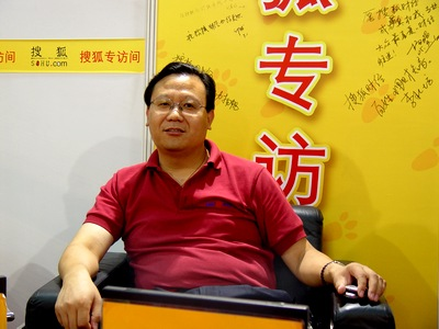 图:华夏银行个人业务部副总经理高福龙