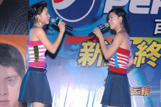 图文:2003百事新星大赛训练营-1