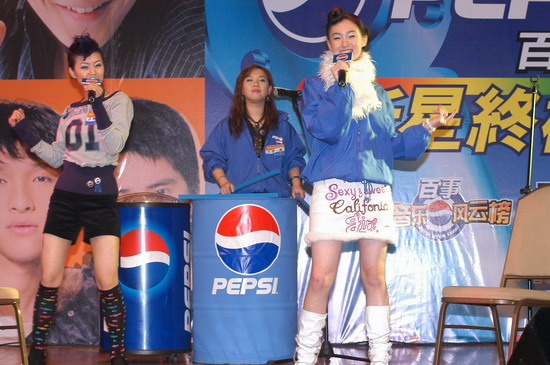 图文:2003百事新星大赛训练营-2