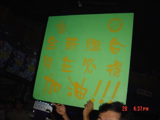 图文:2004百事新星大赛河北赛区-4