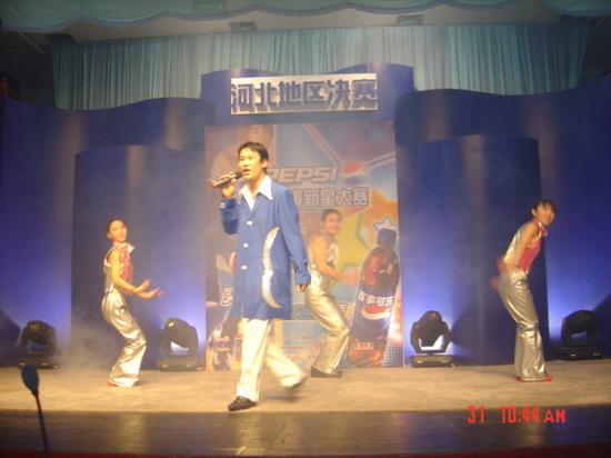 图文:2004百事新星大赛河北赛区-10