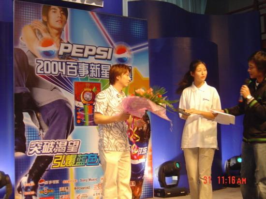 图文:2004百事新星大赛河北赛区-12