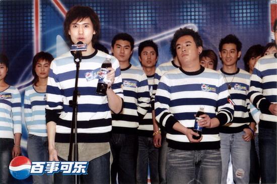 图文:2004百事新星大赛北京冠军-1